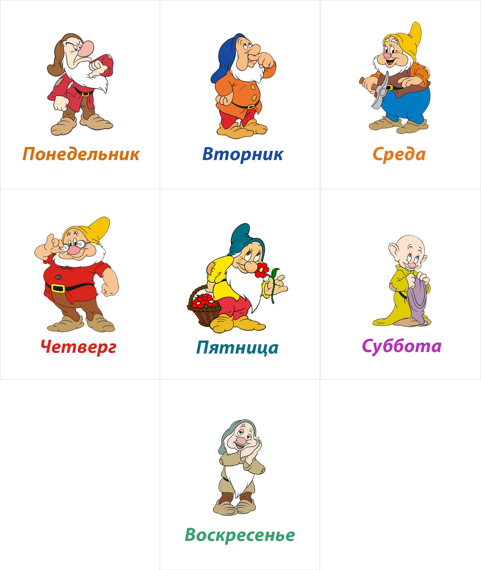 Гномы