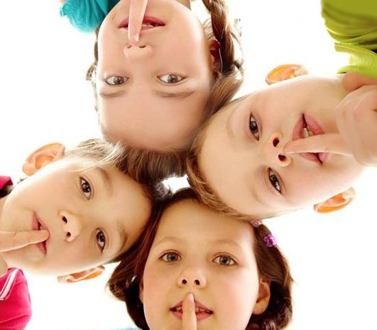 Дети молчит