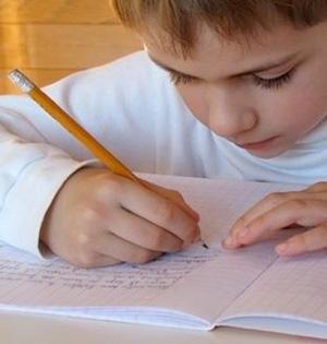 Учимся быстро писать