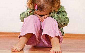 Нарушения эмоционально-волевой сферы ребёнка