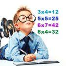 Как запомнить таблицу умножения легко и быстро
