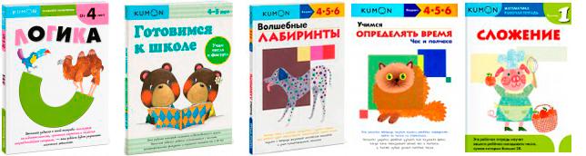 Тетради для занятий детей для 4 лет