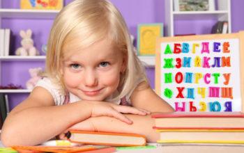 Как научить ребёнка алфавиту самостоятельно