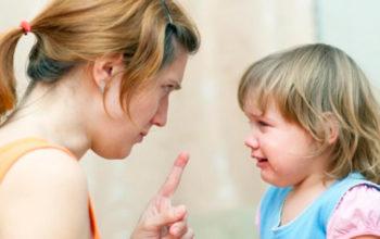 Что делать, если ребёнок не слушается